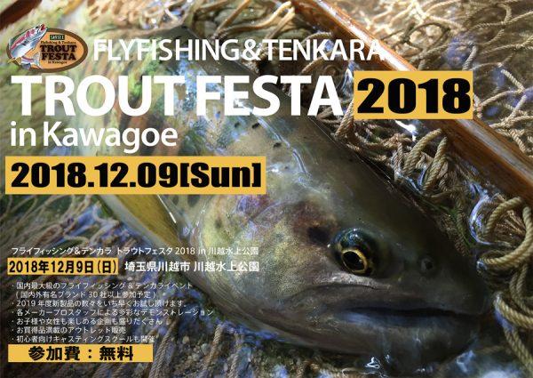 2018_troutfesta_image_small