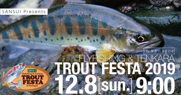 troutfesta2019-sl
